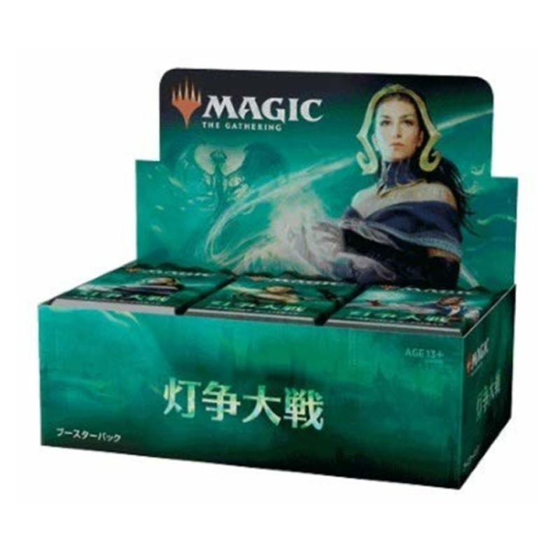 Magic the Gathering War of the Spark JAPANESE Booster Box