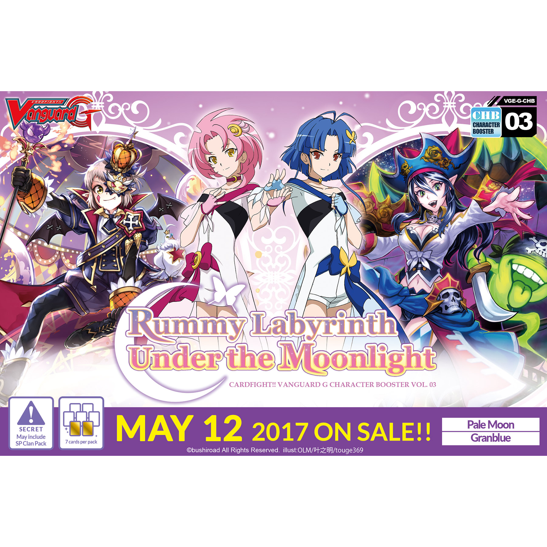 Vanguard G Rummy Labyrinth Under the Moonlight Booster Box vol. 3